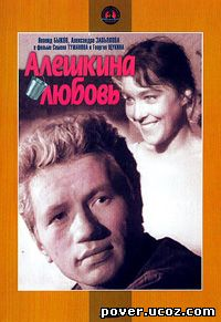 Смотреть Романтические комедии онлайн Список - Ivi ru