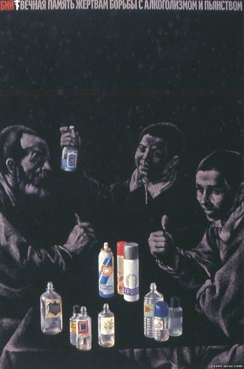 Кодировка от алкогольной зависимости в ярославле в соловьевке