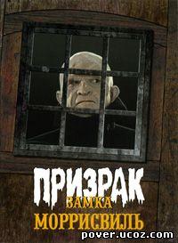 http://pover.ucoz.com/
